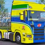"""Skins Scania S Reiter Log """"Edição Especial"""""""