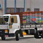 """Skins Ford Cargo Branco Qualificado """"Modelo Antigo"""""""